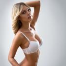 Implanty piersiowe