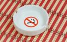 Rzucasz? A czy na pewno rzucisz palenie bez odpowiedniej pomocy?